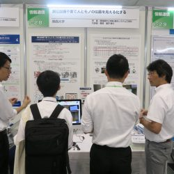 InnovationJapan2016