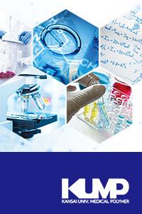 Kansai University Medical Polymer Project